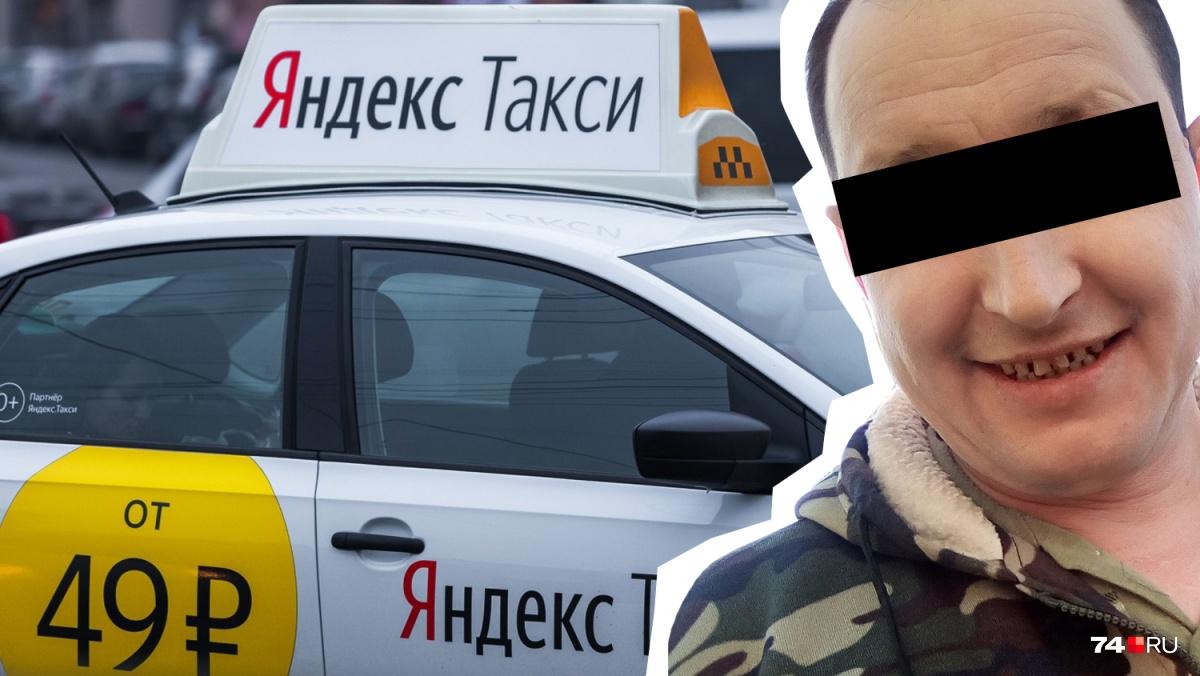 39-летний таксист уже судим за надругательство и изнасилования