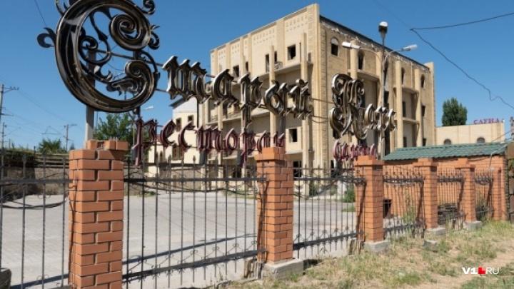 Сохранить не удалось: Верховный суд оставил в силе решение о сносе «Старого Карса»