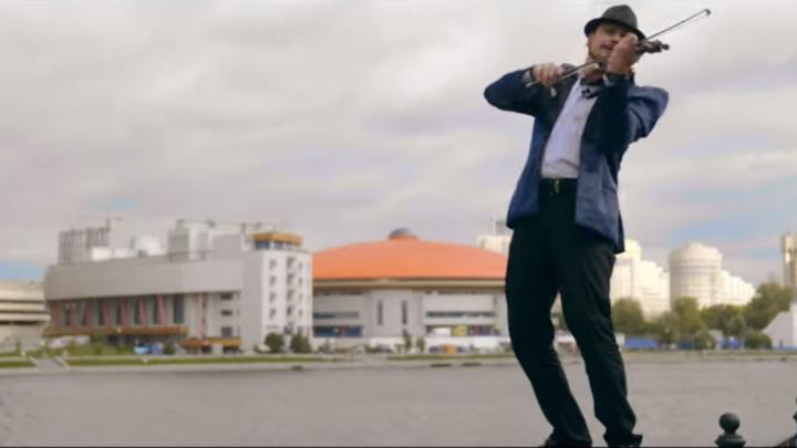 Скрипач из Екатеринбурга снял кавер на хит Майкла Джексона на фоне главных красот города