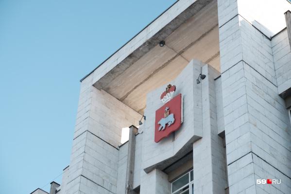 Обыски прошли в помещениях Минобра, которые находятся в здании КДЦ
