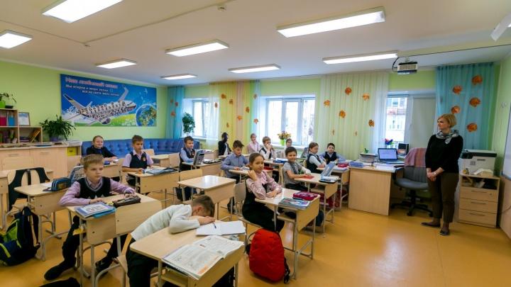 Четыре красноярских мифа о записи ребенка в 1-й класс: документы, сроки, требования