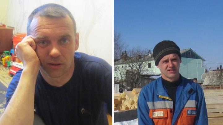 Следователи просят помощи в поисках жителя Холмогорского района, который пропал в 2016 году