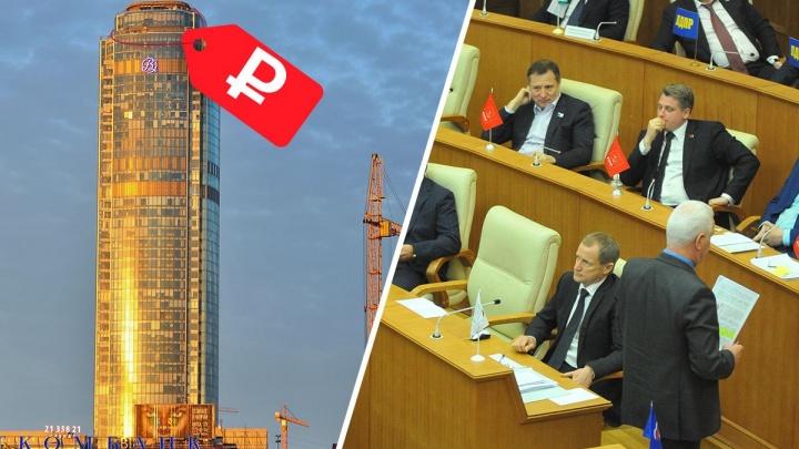 «Примете закон — будет Детройт»: владелец «Высоцкого» призвал власти не повышать налог на имущество