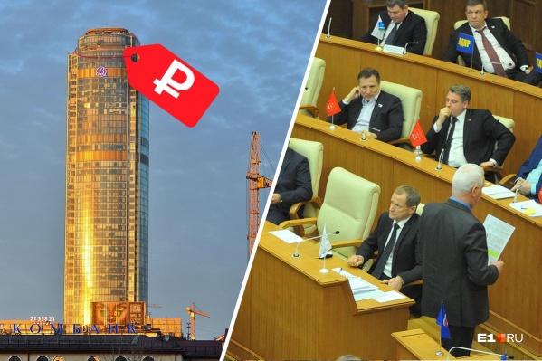 Бизнесмены и депутаты собрались, чтобы обсудить налог на имущество и угрозы для бизнеса