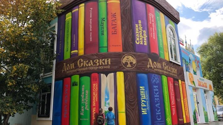 Парк в центре Челябинска украсили восьмиметровой книжной полкой с детскими сказками