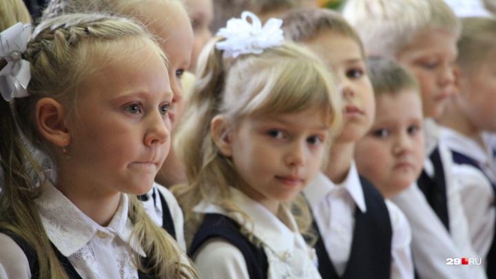 Классные-первоклассные: смотрим на счастливых архангельских школьников