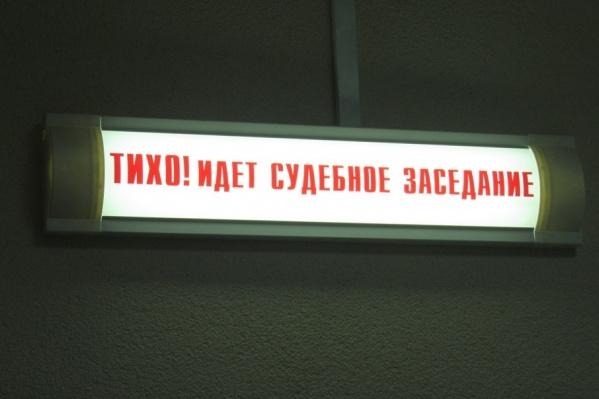 Суд согласился с требованиями областной прокуратуры