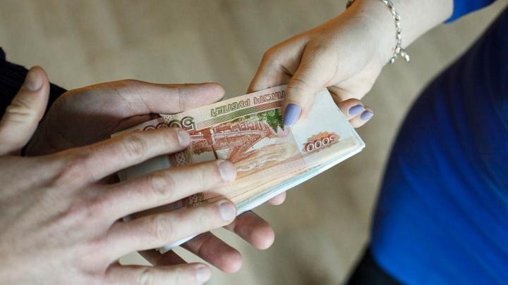 На задержку зарплат и деньги в конвертах тюменцы могут пожаловаться в прокуратуру