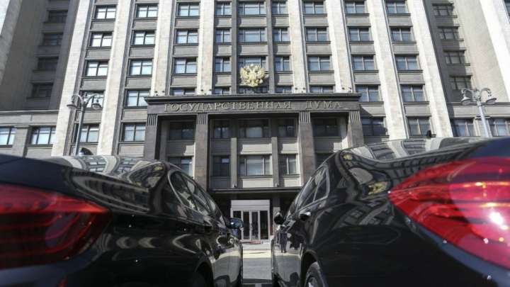 Идею ярославского депутата, выступившего против пенсий по старости, поддержали в Госдуме