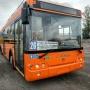 «Автобусы на метане — это наше будущее»: почти весь транспорт в Ростове переведут на природный газ
