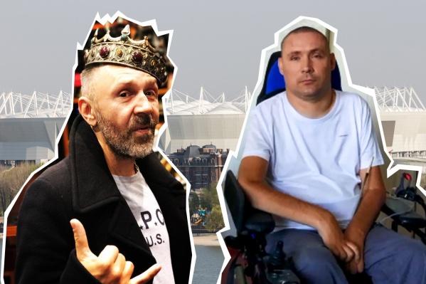Роман Осипенко сказал, что фанатов среди инвалидов у группы «Ленинград» много, но далеко не все они смогут попасть на концерт