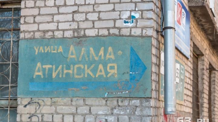 Прокуратура: незаконные постройки бизнесменов на Алма-Атинской следует снести