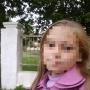Следователи разберутся, из-за чего в Прикамье умерла школьница, резко похудевшая за четыре месяца