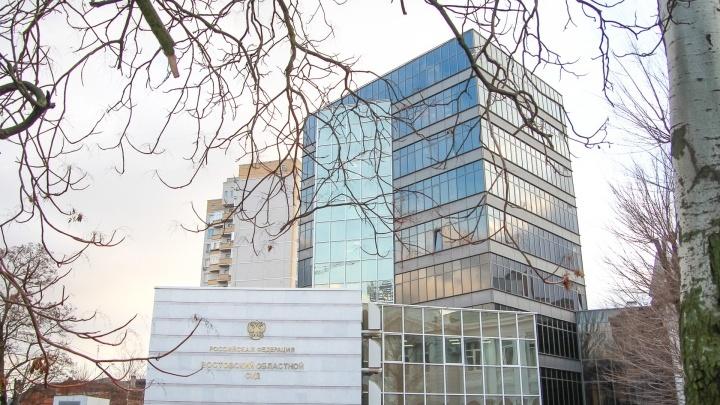 На ремонт фасада Ростовского областного суда потратят 15 миллионов рублей