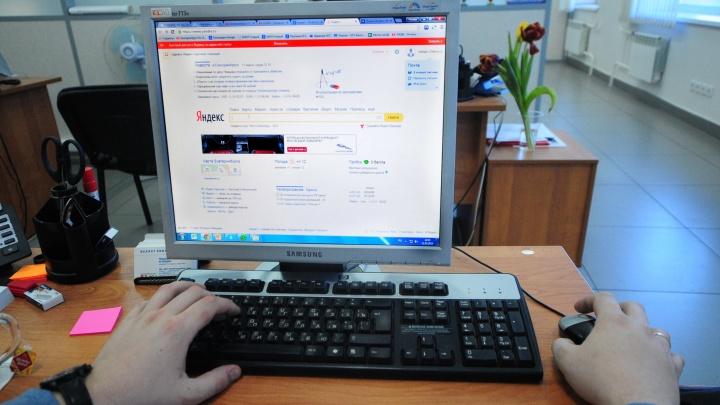 В Екатеринбурге установили оборудование для изоляции Рунета, его будут тестировать в УрФО