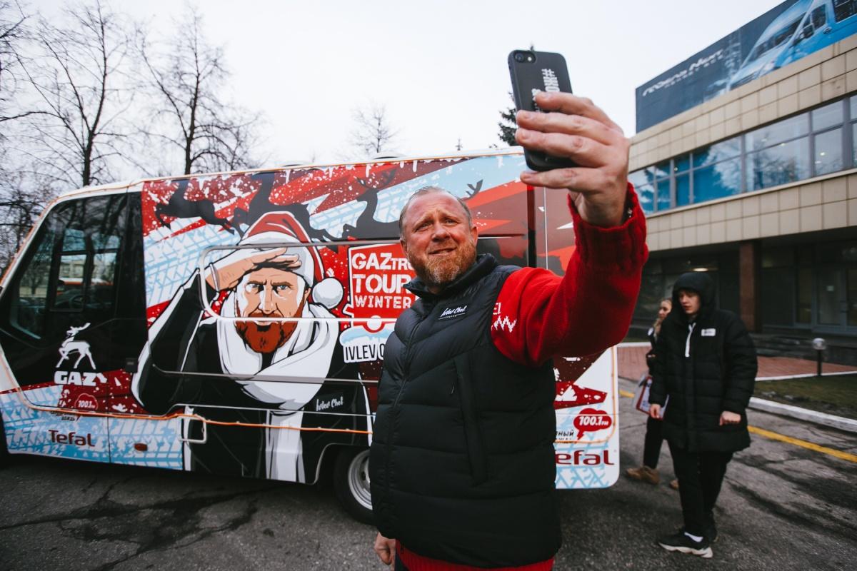 Известному шеф-повару Константину Ивлеву устроили «адскую кухню» на ГАЗе