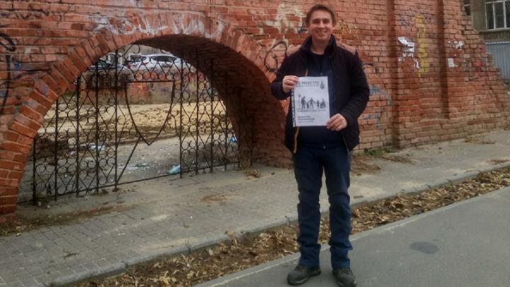 «Головной мозг никто не заберет»: в Волгограде на акцию путешественника пришли два человека