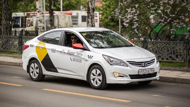 «Яндекс.Такси» поклялось не отказываться от поездок от дачи до Новосибирска