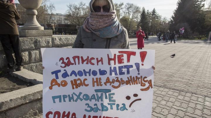 Двое смелых новосибирцев с ВИЧ вышли на пикет в Первомайский сквер