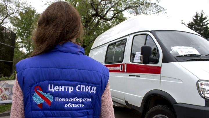 «У них ломается психика»: 10 новосибирских подростков заразились ВИЧ