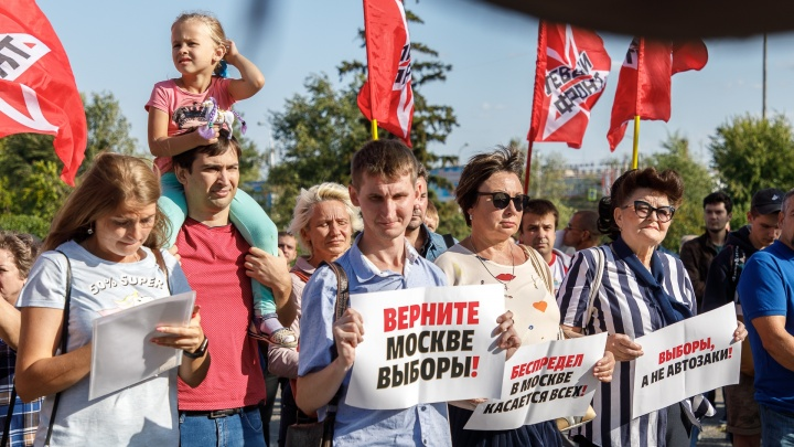 «Наша земля»: в Волгограде оппозиция на протестном митинге объявила о новом политическом движении