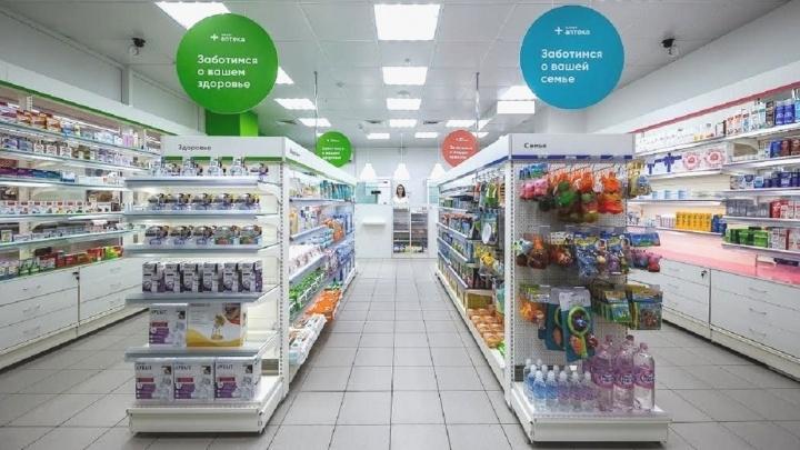 «Магнит» откроет в Прикамье аптеки: хочет развивать «собственное фармацевтическое направление»