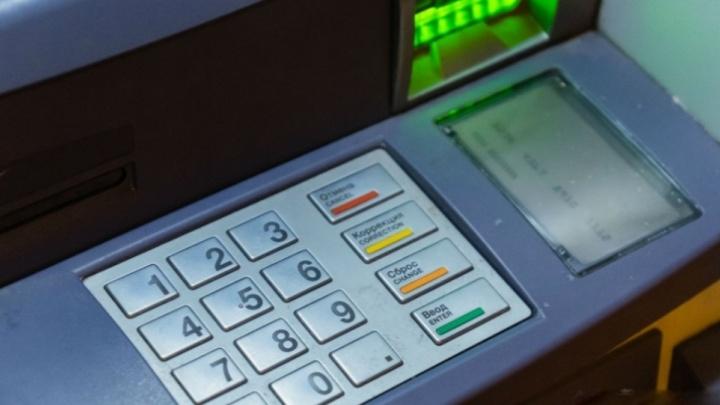 Неизвестные попытались взорвать банкомат в магазине «Свой» в Мотовилихе