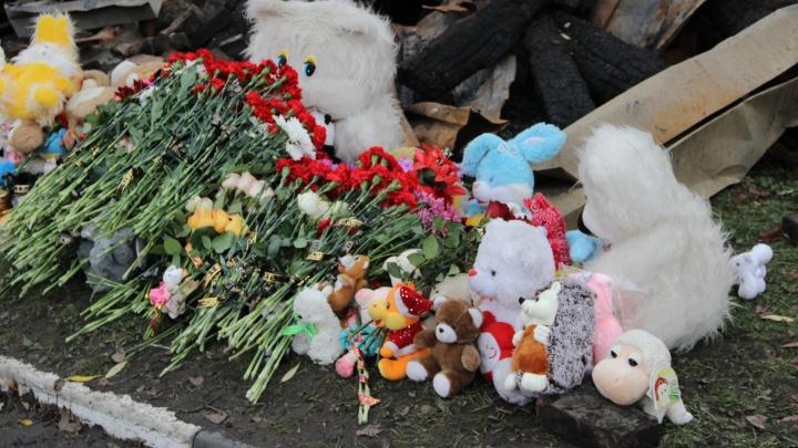 В Ярославской области объявлен день траура по погибшим в пожаре в Ростове