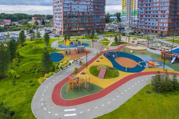 Город-парк «Ясный берег»