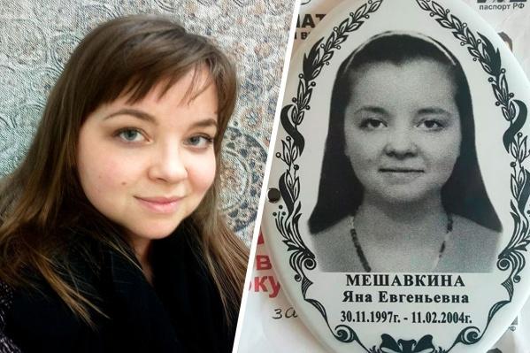 Екатеринбурженка подала в суд на фотосалон, потому что ее снимок использовали как образец портрета на могилу