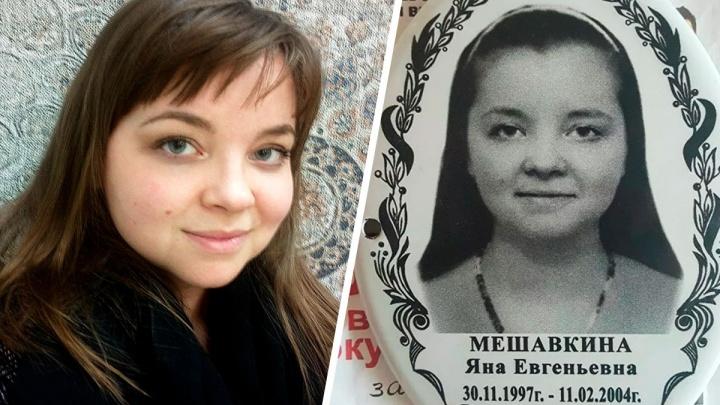Екатеринбурженка подала многотысячный иск, обнаружив свое фото на рекламе надгробий
