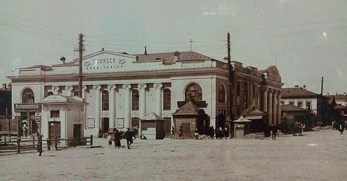 Старая фотография кинотеатра