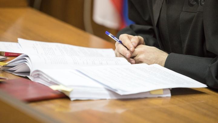 Ростовчанин получил срок за продажу рогов сайгака