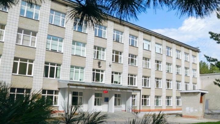 Новосибирская школа вошла в пятёрку лучших в России
