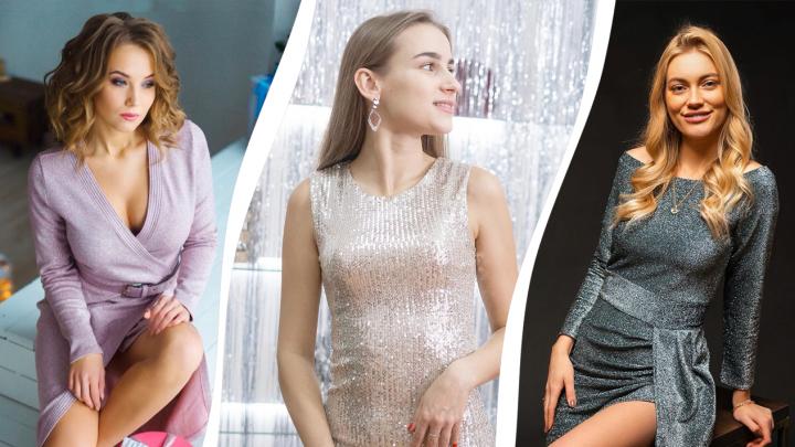 В чем модницам встретить Новый год, чтобы быть в тренде? Советы стилиста и модельера из Архангельска
