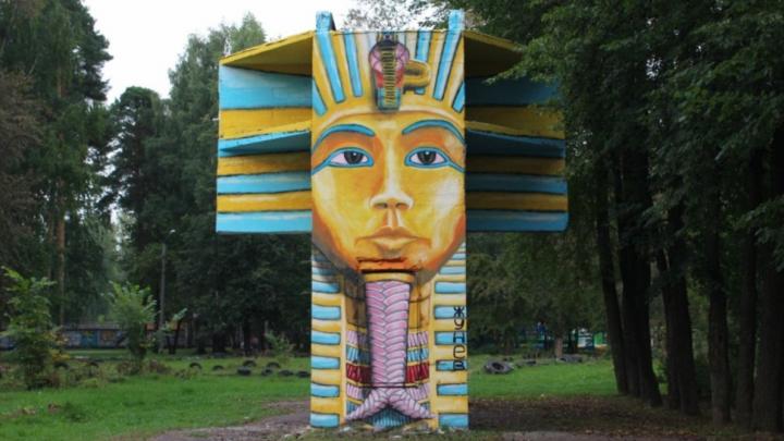 В парке Краснокамска снесли арт-объект «Тутанхамон» Александра Жунева