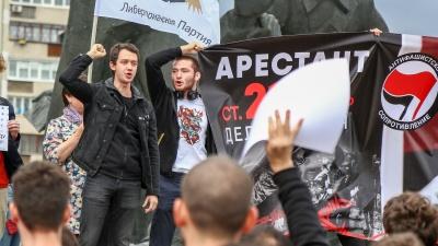 «Москва, мы с тобой»: в Нижнем Новгороде прошёл массовый пикет солидарности
