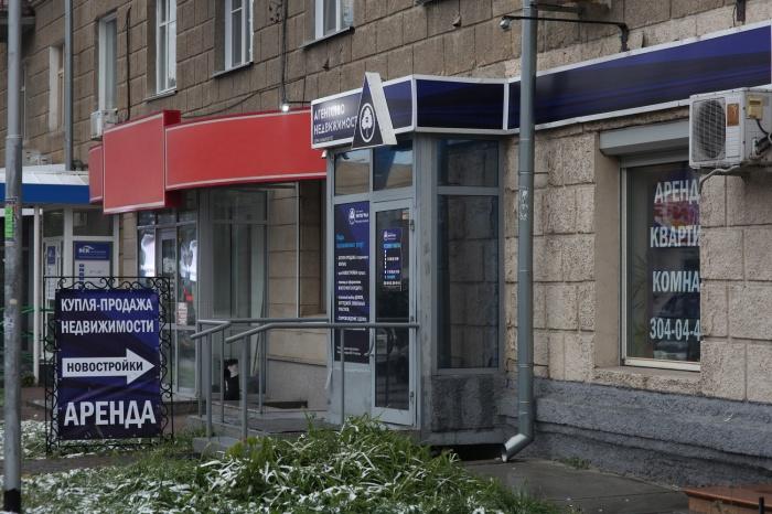 Агентство недвижимости честно рассказало о стоимости услуг и причинах открытия нового офиса