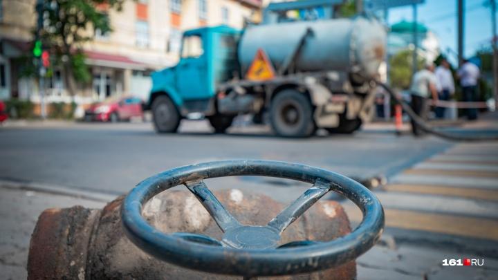Жители Северного микрорайона Ростова в течение двух суток будут без воды
