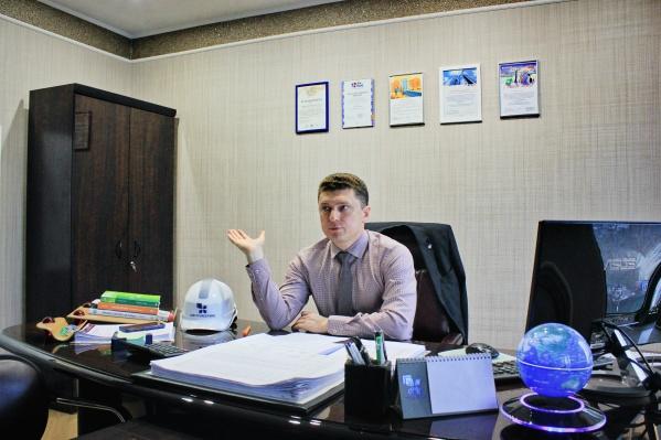 Представитель компании готов к диалогу с городом