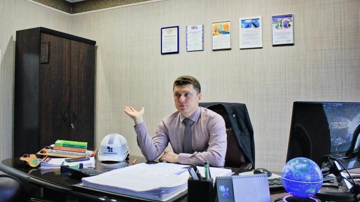 Исполнительный директор АО «Сибстройсервис» Павел Юрочкин ответит на все вопросы от читателей 72.RU