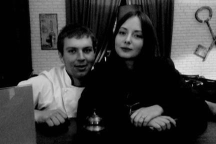 В Новочеркасске нашли молодую пару, пропавшую в начале сентября