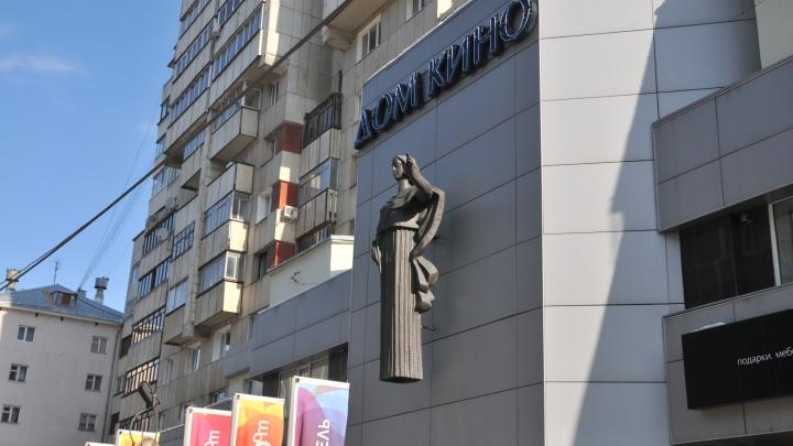 В Екатеринбурге впервые покажут документальные фильмы, снятые во время войны на Украине