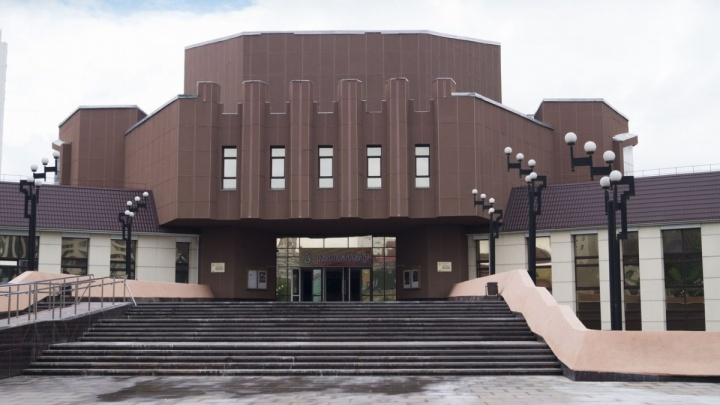 Министр культуры России подписал приказ о присуждении институту искусств имени Хворостовского