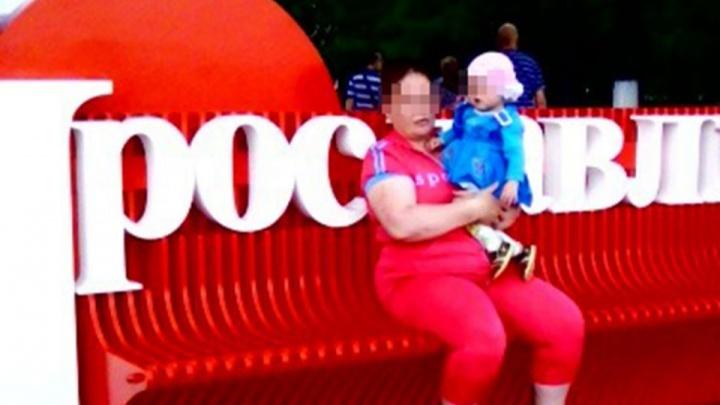 Ярославне вернули трёхлетнюю дочь, потерянную органами опеки в Краснодарском крае