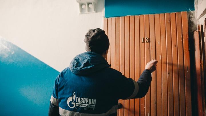 «Мы отключаем вашу плиту»: проверяем тюменские квартиры вместе с газовщиками