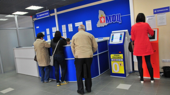 На Урале в офисах МФЦ начали выдавать водительские права