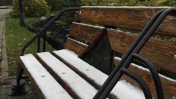 Красноярск накрыло холодом и снегом до середины октября