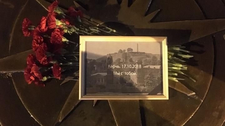 Тюменцы возложили цветы в память о погибших в Керчи