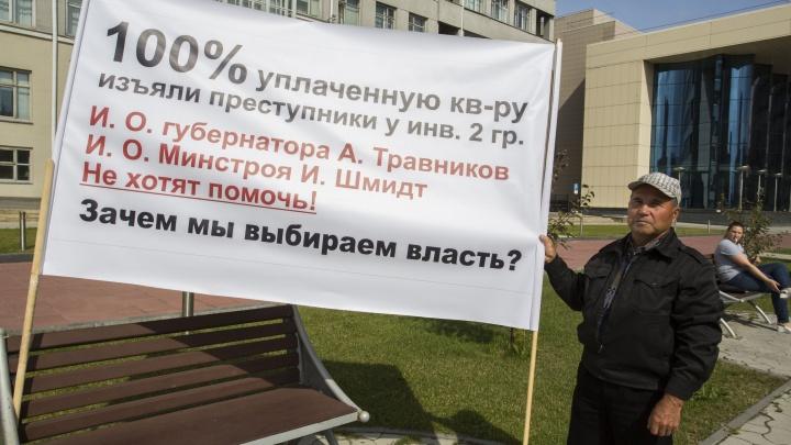 «Борюсь с ними уже 14 лет»: пенсионер устроил пикет у здания областного правительства